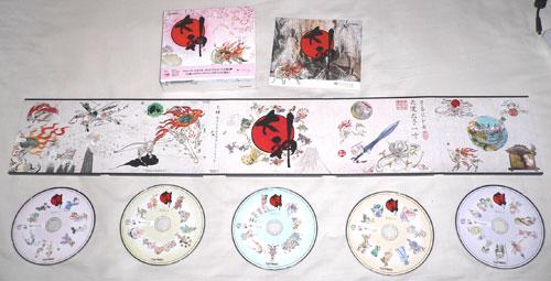 Okami Soundtrack