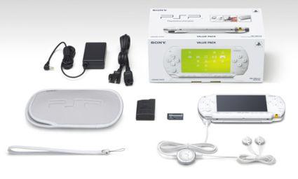 Pearl White PSP Value Pack
